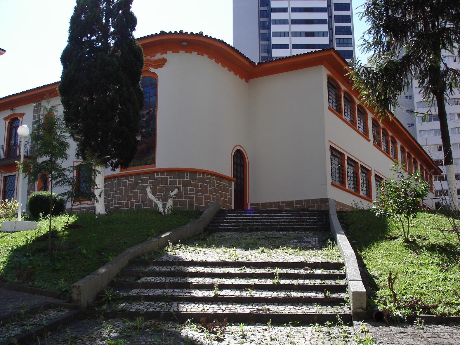 Colégio Estadual Lysimaco Ferreira da Costa, em 2008.