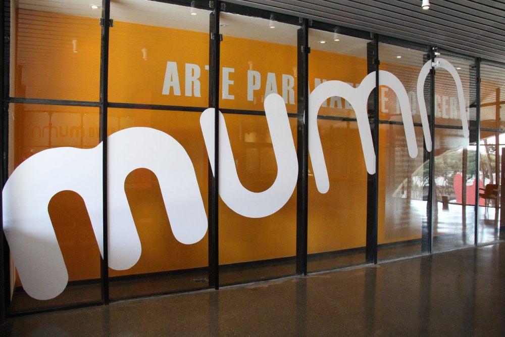 O MuMA (Museu Municipal de Arte de Curitiba) no complexo Portão Cultural, em 2015.