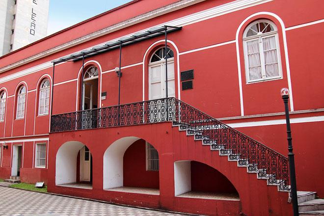 Museu da Fotografia Cidade de Curitiba, dentro das instalações do complexo cultural Solar do Barão.